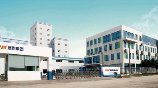 佛山播恩被评为广东省工程技术研究中心