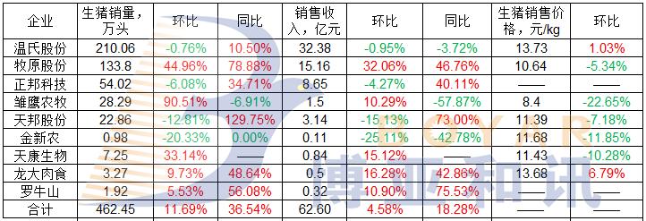 DH[5(7V(T}JE2%BW2{LFSTH.png