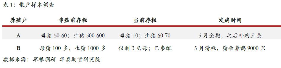 2P(XGE66J[6N3%LY6I(5RJ9.png
