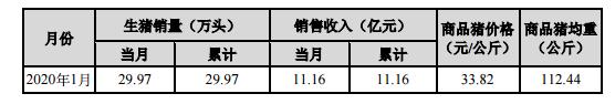 1581293943(1).jpg